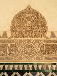 Muslim wall mural